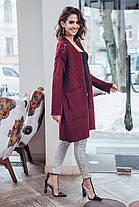 Кардиган сливовый длинный на весну лето с перфорацией вискоза коттон с карманами размеры 42-52, фото 3