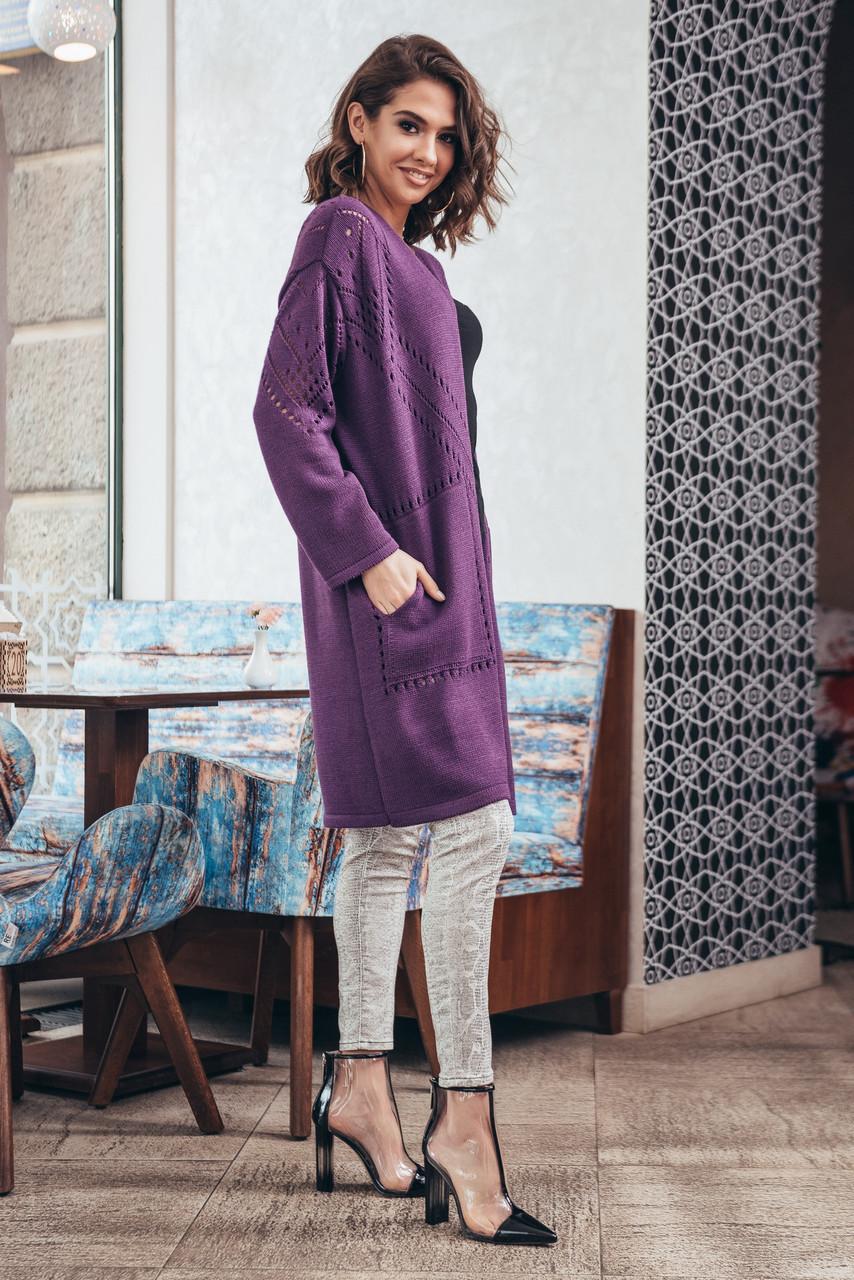 Кардиган сливовый длинный на весну лето с перфорацией вискоза коттон с карманами размеры 42-52