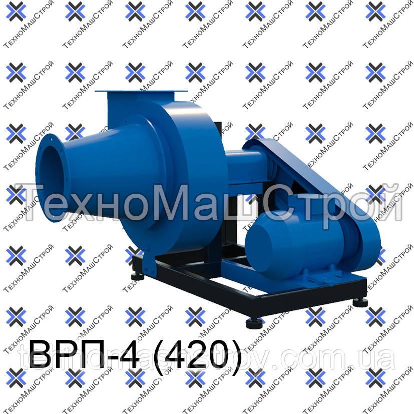 Вентилятор радиальный пылевой (улитка)  ВРП-4 (420)