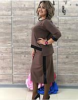 2ea7815be5e Юбки батал в категории костюмы женские в Украине. Сравнить цены ...