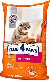 Сухой корм для кошек Клуб 4 лапы телятина, 14 кг
