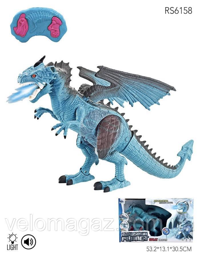 Дракон RS6158, 47 см, пульт управления, пускает пар, ходит, двигает головой. Синий цвет.