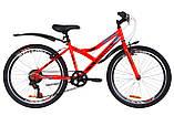 """Гірничо-підлітковий велосипед DISCOVERY FLINT VBR 24""""(біло-блакитний з троянд), фото 3"""