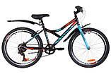 """Гірничо-підлітковий велосипед DISCOVERY FLINT VBR 24""""(біло-блакитний з троянд), фото 4"""