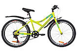 """Гірничо-підлітковий велосипед DISCOVERY FLINT VBR 24""""(біло-блакитний з троянд), фото 5"""