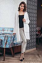 Кардиган белый длинный на весну лето с перфорацией вискоза коттон с карманами размеры 42-52, фото 3