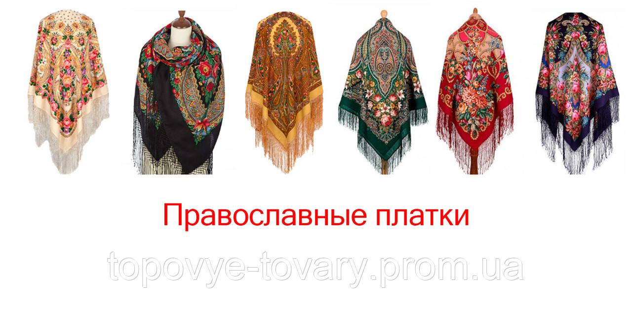 ткань из павлопосадских платков купить