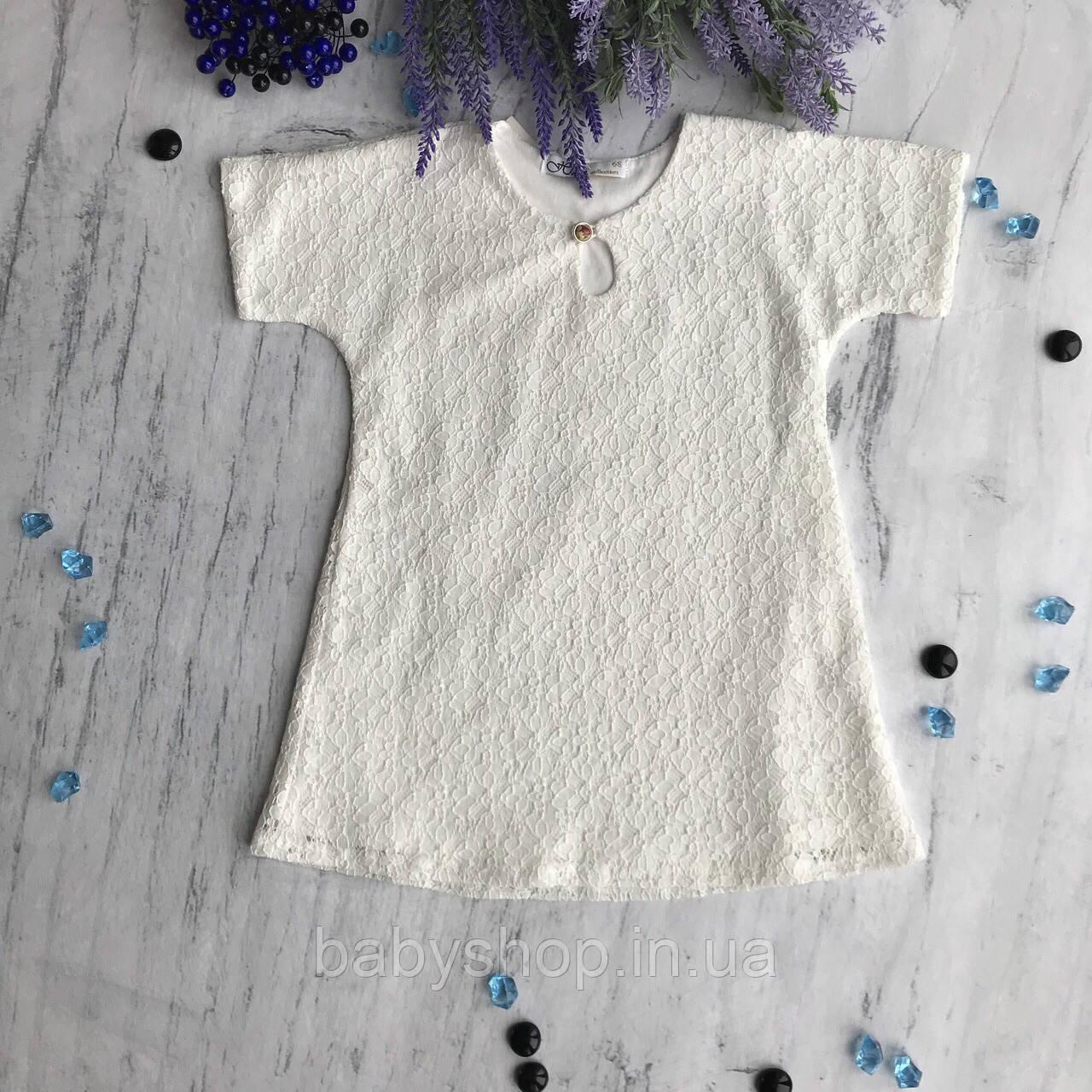Крестильная рубаха 4. Размер 68