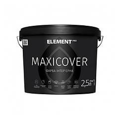 Матовая краска Element Pro Maxicover 2.5л