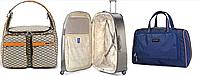 Дорожня сумка? Правильний вибір це не просто.