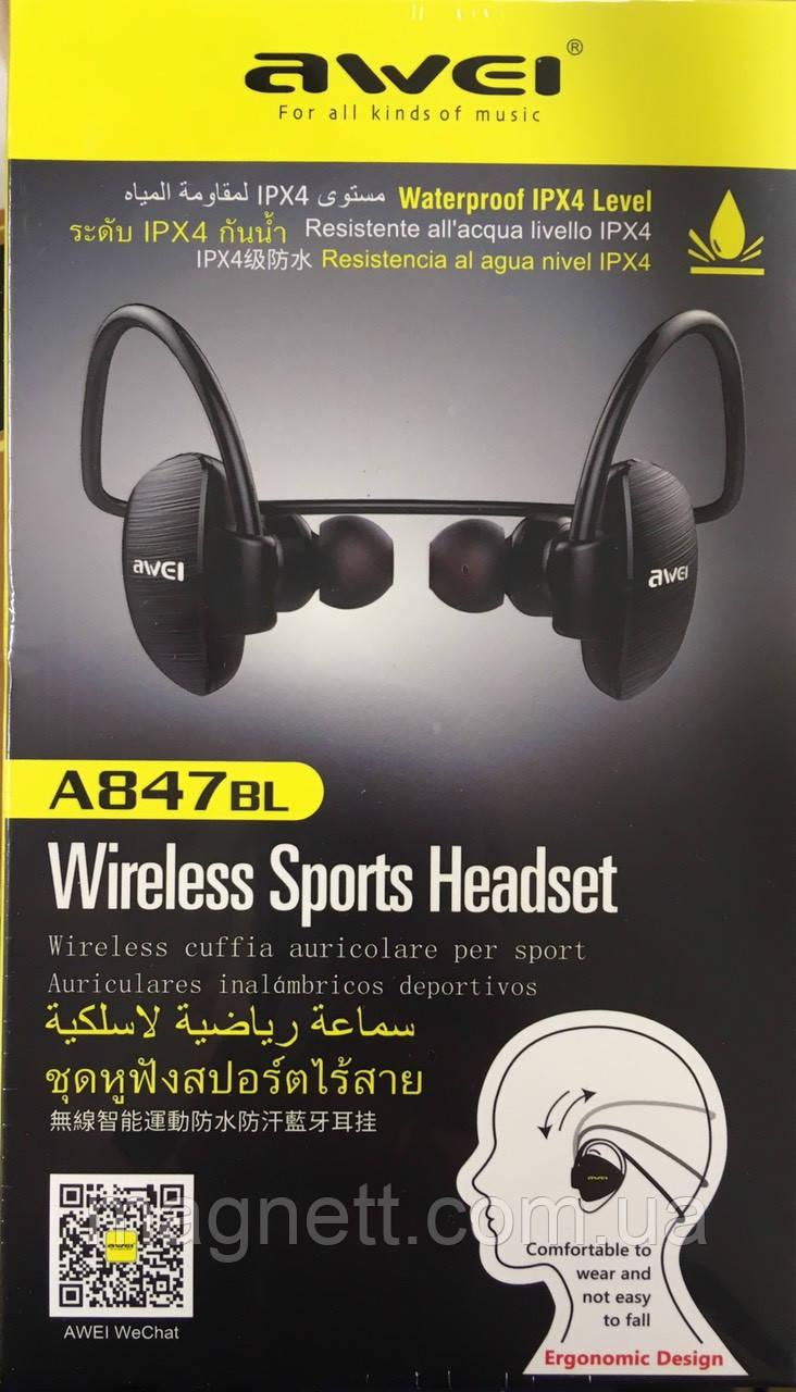 Беспроводные наушники Awei A847BL
