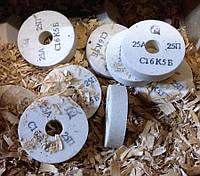 Круг шлифовальный 80/20/20 25А белый электрокорунд диск на точило