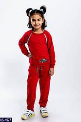 Спортивный костюм детский для девочки рост от 116 до 134 Одесса 7 км
