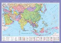 Азія (Центр., Півден.-Захід., Півден., Півден.-Схід. та Схід. частини). Політична карта, м-б 1:8 000 000 (на планках)