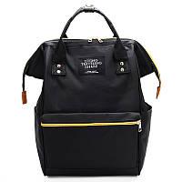 Женский рюкзак-сумка черный из ткани , фото 1