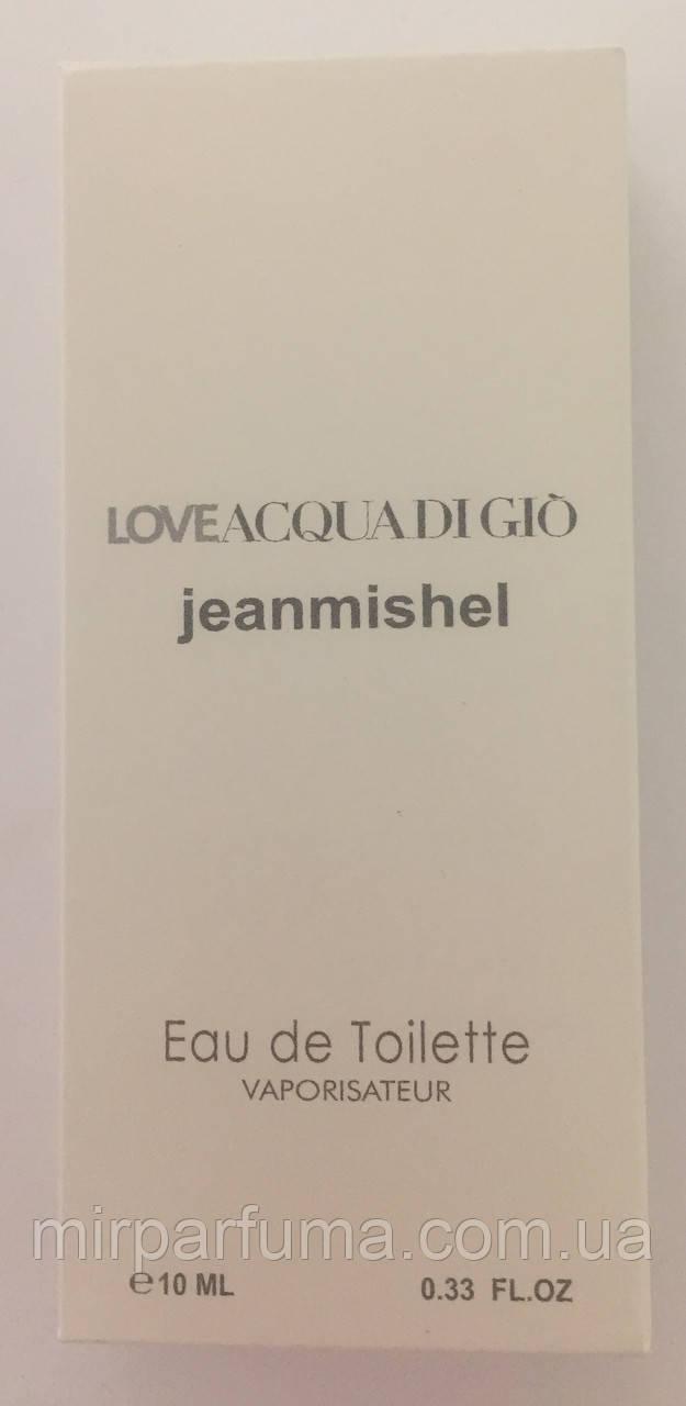 Мужские мини духи jeanmishel Love Acqua Di Gio 10ml оптом