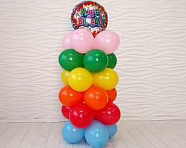 """Композиция с воздушных шариков """"Колона """"С Днем рождения"""" украшение на день рождения, декор для праздника"""