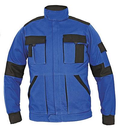 Куртка рабочая Červa женская MAX LADY демисезонная серая, фото 2