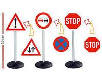 Оригинал. Набор Игровой Дорожные Знаки Traffic Big 1195