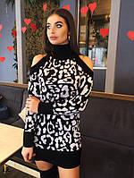 Короткое вязаное платье-свитер с высоким горлом и оригинальными вырезами.  Размер:42-46. Цвета разные (123)
