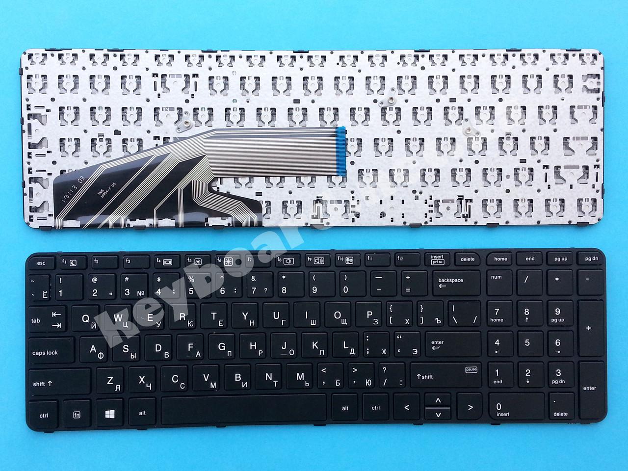 Клавиатура для ноутбука Hp Pn 837549-251