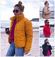 Женская стеганная объемная куртка 18149, фото 1