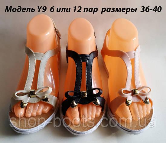 Женские шлепанцы сандалии на резиновой подошве оптом. 36-40рр. Модель Y9, фото 2