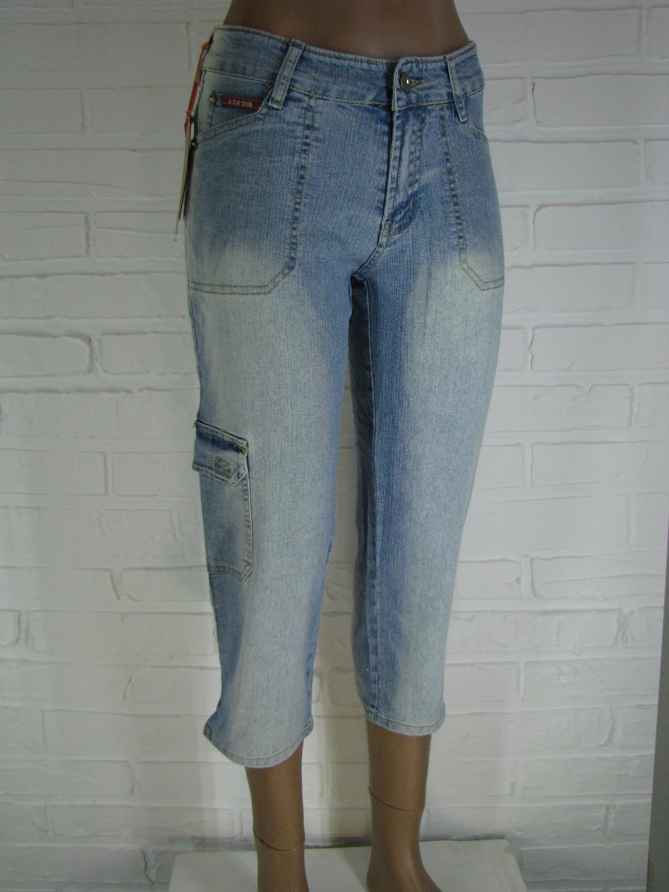Капрі жіночі джинсові 1813.17 світло-сині 26, 27, 29