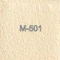 Матовый натяжной потолок 501