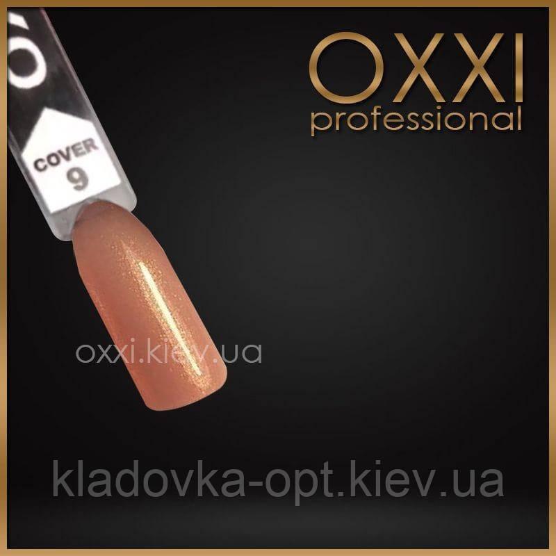 Комуфлирующая база OXXI professional № 09, 10 мл