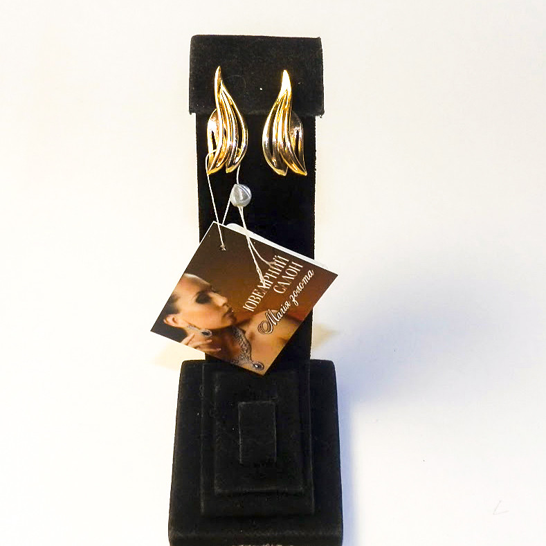 Золоті сережки УЦІНКА