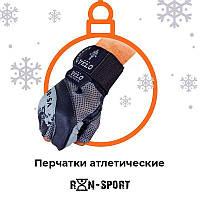 Перчатки атлетические с фиксатором запястья Furious Fitness