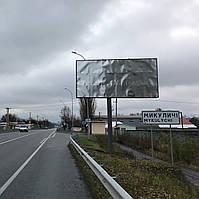 Билборд односторонний «ФЛАГ 6м»