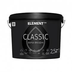 Матовая фасадная краска Element Pro Classic 2.5л