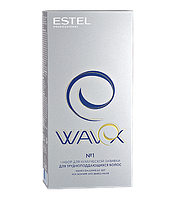 Estel professional Набор для химической завивки для трудноподдающихся волос WAVEX