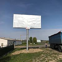 Билборд двухсторонний «Стандарт 5м»