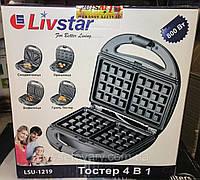 Бутербродница, вафельница, орешница, тостер (4 в 1) Livstar LSU-1219