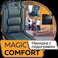 Magic Comfort - умная накидка на сиденье с подогревом, фото 1