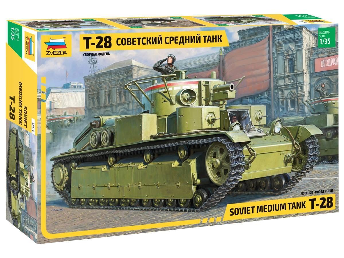 Т-28 советский средний танк. Сборна модель в масштабе 1/35. ZVEZDA 3694
