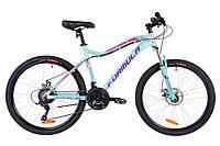 """Горный велосипед 26"""" Formula MYSTIQUE 1.0 DD 2019 (бирюзовый) OPS-FR-26-260"""
