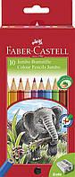 "Цветные карандаши Faber Castell JUMBO ""Слоник"" 111210 (10 цв.)"