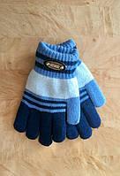 Перчатки для мальчика двухслойные синий