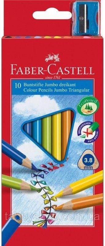 Трехгранные цветные карандаши Faber Castell JUMBO 116510 (10 цв.)