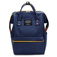 Женский рюкзак-сумка из ткани синий, фото 1