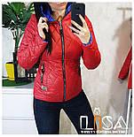 Женская демисезонная куртка (весна) в расцветках, фото 5