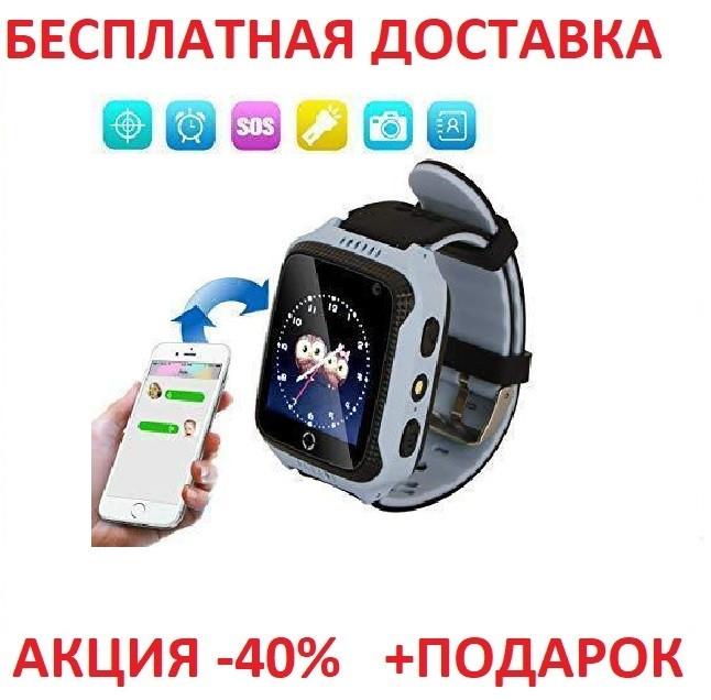Детские наручные часы Smart M05 смарт блистер часы телефон GPS трекер детский телефон с кнопкой сос