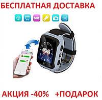 Детские наручные часы Smart M05 смарт блистер часы телефон GPS трекер детский телефон с кнопкой сос, фото 1
