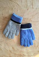 Перчатки для девочки Однотонные серые и голубые
