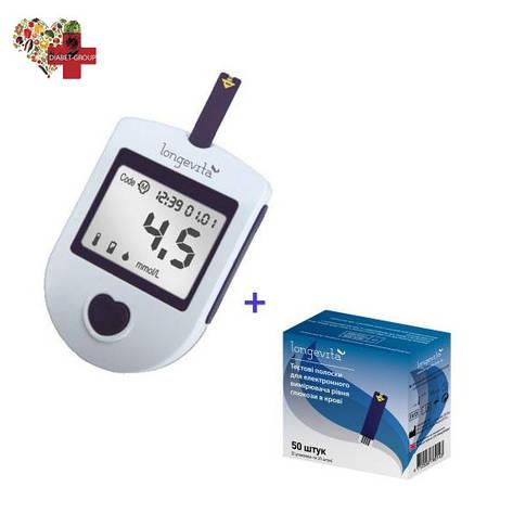 Глюкометр Longevita (Великобритания) + 50 тест полосок, фото 2