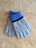 Перчатки для девочки Однотонные серые и голубые серый